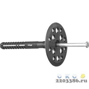 Дюбель для изоляционных материалов полипропиленовый, металлический стержень, 10 x 120 мм, 100 шт, ЗУБР