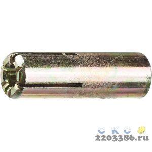 Анкер забивной, 6,0х25мм, 100шт, желтопассивированный, ЗУБР