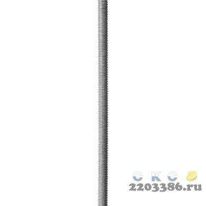 Шпилька резьбовая DIN 975, М20x2000, 1 шт, класс прочности 4.8, оцинкованная, ЗУБР
