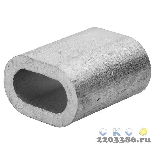 Зажим троса DIN 3093 алюминиевый, 8мм, 1 шт, ЗУБР