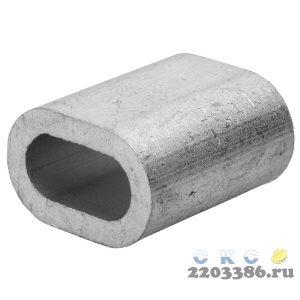 Зажим троса DIN 3093 алюминиевый, 6мм, 2 шт, ЗУБР
