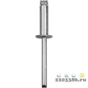 Заклепки ЗУБР стальные, 4,8x12мм, 50шт