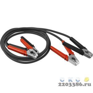 Пусковые провода  200 А, 2 м, морозостойкие, в сумке, ЗУБР