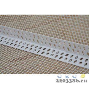 Уголок ПВХ перфорированный с сеткой 10х15см, 145г/м2, 2,5м (50шт/упак) (усилитель угла)