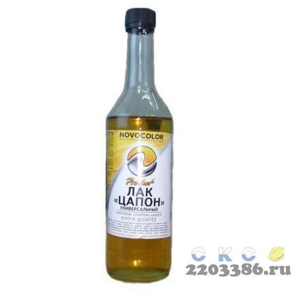 Лак Цапон  (по 0,5 л-стекло) г.Каменск-Шахтинский 12 шт/уп
