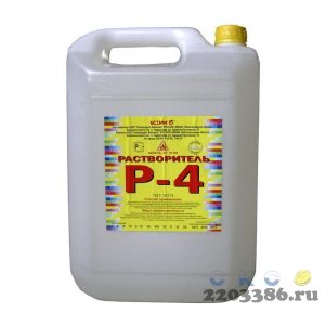 Растворитель Р-4 (по 10 л/6957гр+/-100гр)
