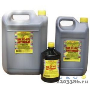 ЛАК битумный БТ-577 (бутылка по 1 л) , Ясхим, 20 шт/уп