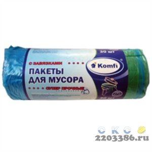 Пакет мусорный с ЗАВЯЗКАМИ ПНД 30л, повышенной прочности (30шт/рул, 30рул/кор) Komfi