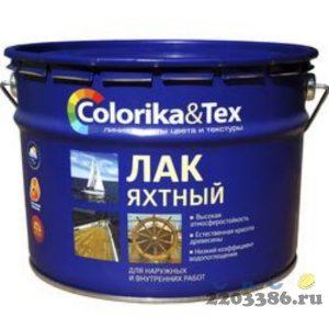 Лак яхтный полуматовый 10 л Colorika&Tex