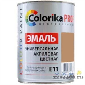Эмаль Colorika Prof 0,9л бежевая акриловая универсальная для наружних и внутренних работ,6шт/уп