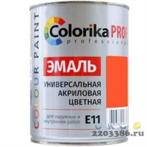 Эмаль Colorika Prof 0,9л оранжевая акриловая универсальная для наружних и внутренних работ,6шт/уп