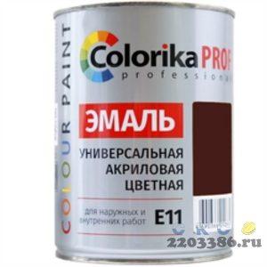 Эмаль Colorika Prof 0,9л коричневая акриловая универсальная для наружних и внутренних работ,6шт/уп