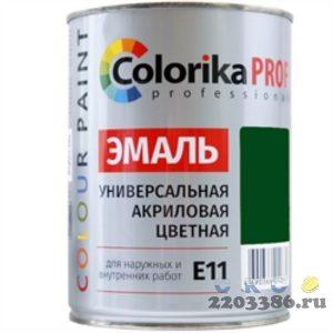 Эмаль Colorika Prof 0,9л зеленая акриловая универсальная для наружних и внутренних работ,6шт/уп