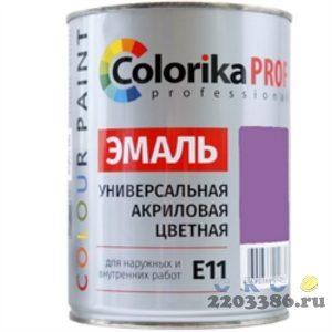 Эмаль Colorika Prof 0,9л сиреневая акриловая универсальная для наружних и внутренних работ,6шт/уп
