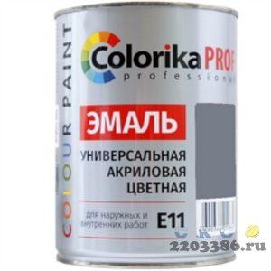 Эмаль Colorika Prof 0,9л серая акриловая универсальная для наружних и внутренних работ,6шт/уп