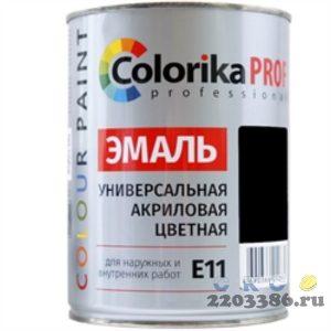 Эмаль Colorika Prof 0,9л черная акриловая универсальная для наружних и внутренних работ,6шт/уп
