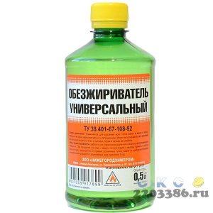Обезжириватель (по 0,5 л-ПЭТ/290гр+/-12гр), 25 шт/уп