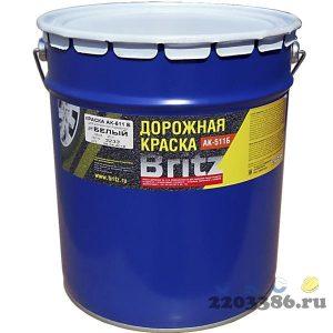 Краска АК-511 для дорожной разметки ( по 25 кг) белая ГОСТ 32830-2014