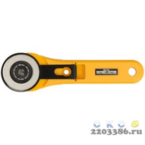 Нож OLFA с круговым лезвием, 45мм