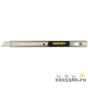 Нож OLFA с выдвижным лезвием и корпусом из нержавеющей стали, автофиксатор, 9мм