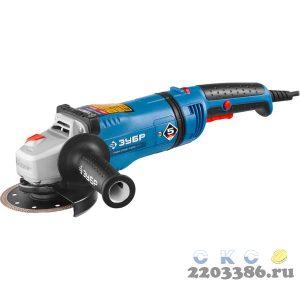 ЗУБР УШМ 125 мм, 1400 Вт,  серия Профессионал.