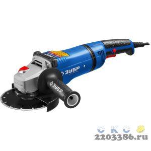 ЗУБР УШМ 150 мм, 1400 Вт, серия Профессионал.