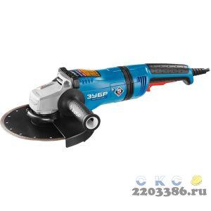 ЗУБР УШМ 230 мм, 2100 Вт, серия Профессионал.