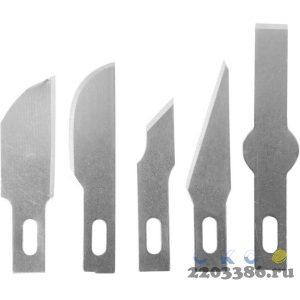 Нож перовой
