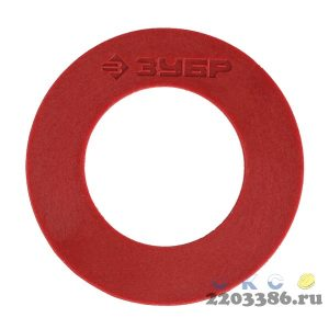 Прокладка диска пластиковая для углошлифовальной машины, ЗУБР ЗУШМ-ШП, 6шт