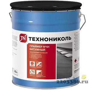 Праймер битумный ТЕХНОНИКОЛЬ №01 20 л/16кг