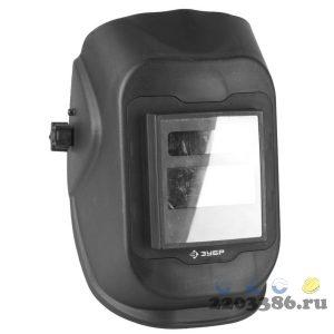 ЗУБР ЭКСПЕРТ затемнение 3/9-13 маска сварщика с автоматическим светофильтром