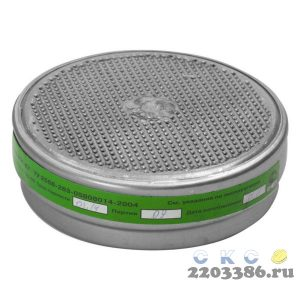 ЗУБР К1 фильтры для РПГ-67, два фильтра в упаковке