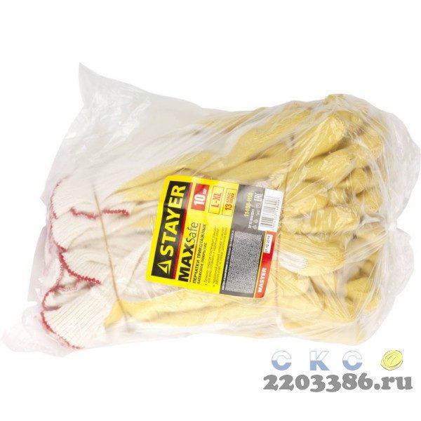 STAYER PROTECT, размер L-XL, 10 пар в упаковке, перчатки с одинарным латексным обливом.