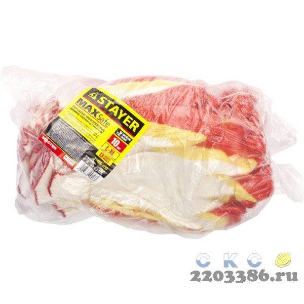 STAYER EXPERT-2, размер L-XL, 10 пар в упаковке, перчатки с двойным латексным обливом.