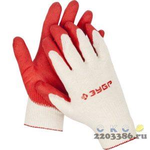 ЗУБР УНИВЕРСАЛ, размер L-XL, 10 пар в упаковке, перчатки с одинарным обливом.