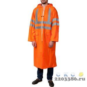 Плащ-дождевик ЗУБР 11617-56, сигнальный цвет, нейлоновый на молнии, размер 56-58