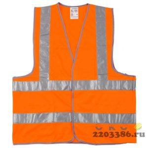 """Жилет сигнальный STAYER """"MASTER"""", оранжевый, размер XXL (52-54)"""