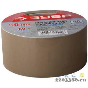 Клейкая лента, ЗУБР Мастер 12033-50, коричневая, 48мм х 60м