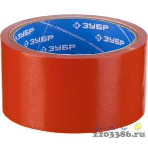 Армированная лента, ЗУБР Профессионал 12094-50-10, универсальная, влагостойкая, 48мм х 10м, красная