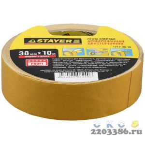 Двухсторонняя клейкая лента на тканевой основе, STAYER Profi 1217-38-10, 38мм х 10м