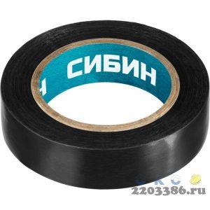 СИБИН ПВХ изолента, 10м х 15мм, черная