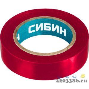 СИБИН ПВХ изолента, 10м х 15мм, красная