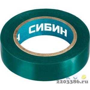 СИБИН ПВХ изолента, 10м х 15мм, зеленая