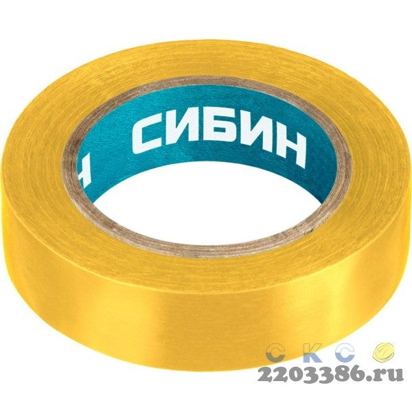 СИБИН желтая изолента ПВХ, 10м х 15мм