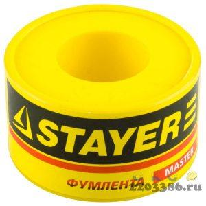"Фумлента STAYER ""MASTER"", плотность 0,40 г/см3, 0,075ммх25ммх10м"