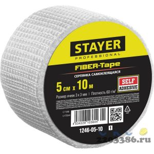 Серпянка самоклеящаяся FIBER-Tape, 5 см х 10м, STAYER Professional 1246-05-10