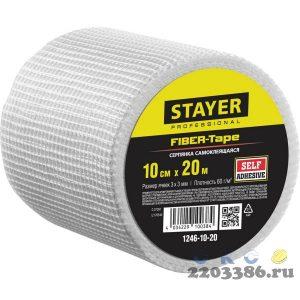 Серпянка самоклеящаяся FIBER-Tape, 10 см х 20м, STAYER Professional 1246-10-20