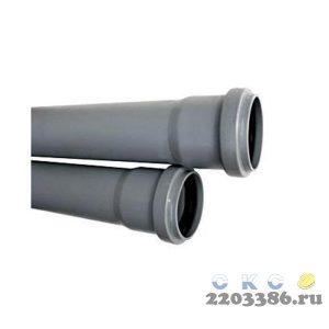 Труба РР  50х3000мм (толщ.стенки 1,8мм) (20шт/уп) 5300