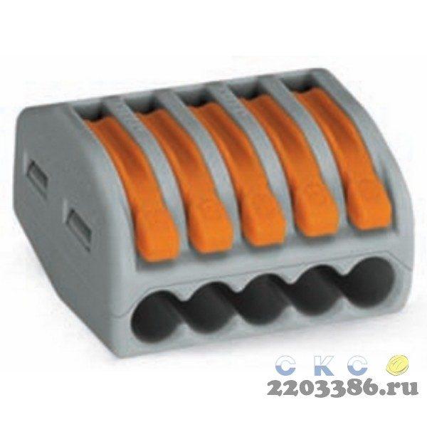 Клемма WAGO 5x0.08-2.5мм (5шт) (222-415-5)