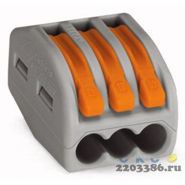 Клемма WAGO 3x0.08-2.5(4)мм (1уп=50шт)  6363893